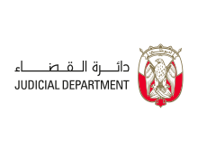 ADJD Logo